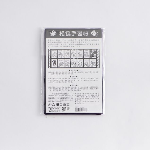 i-te-mo-519